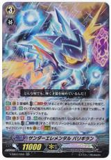 Thunder Elemental, Barigiran V-SS07/050 RR
