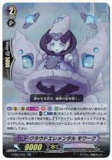 Cloud Elemental, Mowark V-SS07/051 RR