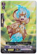 Light Elemental, Mekira V-SS07/052 RR