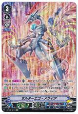 Alter Ego Messiah V-BT08/SP01 SP