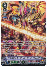 """Dragonic Overlord """"The X"""" V-BT08/SP02 SP"""