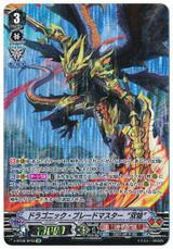 """Dragonic Blademaster """"Souen"""" V-BT08/SP03 SP"""