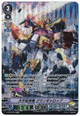 Great Cosmic Hero, Grandgallop V-BT08/SP05 SP