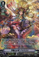 Goddess of the Sun, Amaterasu V-BT08/SP06 SP