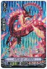 Igniroad Dragon V-BT08/SP09 SP