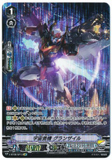 Cosmic Hero, Grandrope V-BT08/SP13 SP