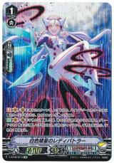 Lady Battler of the White Dwarf? V-BT08/SP16 SP