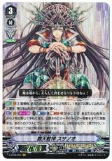 Supreme Heavenly Battle Deity, Susanoo V-BT08/004 VR