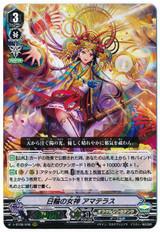 Goddess of the Sun, Amaterasu V-BT08/006 RRR