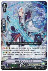 Divine Sword, Ame-no-Murakumo V-BT08/008 RRR