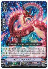 Igniroad Dragon V-BT08/009 RRR
