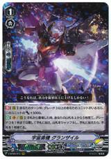 Cosmic Hero, Grandrope V-BT08/013 RRR