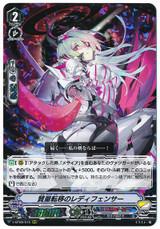 Lady Fencer of Matter Transmission V-BT08/015 RRR