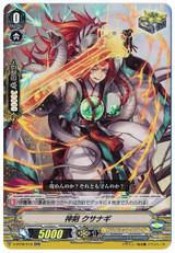 Divine Sword, Kusanagi V-BT08/019 RR