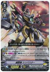 Metalborg, Sin Buster V-BT08/023 RR