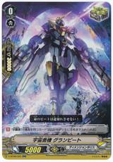 Cosmic Hero, Grandbeat V-BT08/025 RR