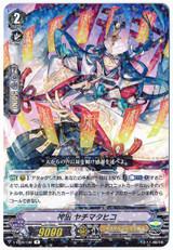 Diviner, Yachimatahiko V-BT08/031 R