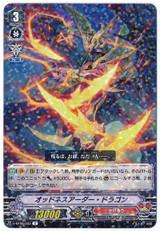Oddness Ardor Dragon V-BT08/033 R