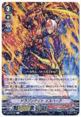 Dragon Knight, Ishaq V-BT08/034 R