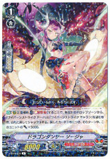 Dragon Dancer, Soja V-BT08/036 R