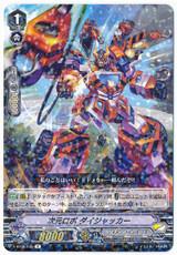 Dimensional Robo, Daijacker V-BT08/040 R