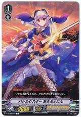 Battle Sister, Alfenim V-BT08/049 C
