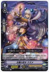 Solar Maiden, Uzume V-BT08/053 C