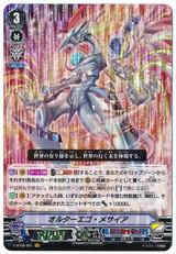 【X4 Set】V Booster Set 08 Silverdust Blaze Link Joker VR RRR RR R C Complete Set