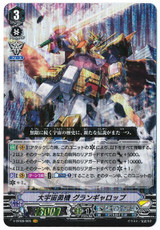 【X4 Set】V Booster Set 08 Silverdust Blaze Dimension Police VR RRR RR R C Complete Set