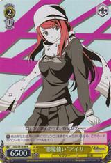 """Devil Summoner"" Airi Foil  DS2/SE16-08 R"