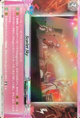 Scarlet Sky V-TB01/018 RR