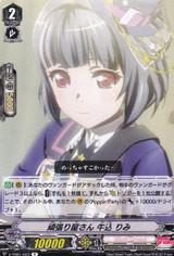 Miss Hardworker, Rimi Ushigome V-TB01/023 R