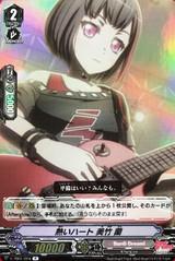 Burning Heart, Ran Mitake V-TB01/024 R Foil
