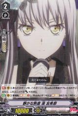 Quiet Enthusiasm, Yukina Minato V-TB01/028 R