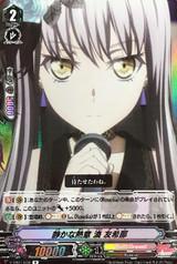 Quiet Enthusiasm, Yukina Minato V-TB01/028 R Foil