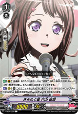 Sparkling Star, Kasumi Toyama V-TB01/032 C