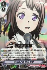 Sparkling Star, Kasumi Toyama V-TB01/032 C Foil