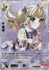 Friend Feelings, Arisa Ichigaya V-TB01/SSR05 SSR