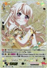Stoic Idol, Chisato Shirasagi V-TB01/SSR13 SSR