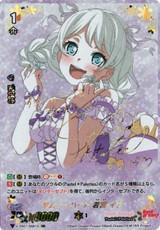 Samurai Heart, Eve Wakamiya V-TB01/SSR15 SSR