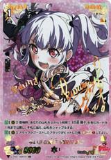Little Demonic Lord, Ako Udagawa V-TB01/SSR19 SSR