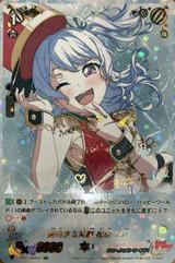 Forward-looking Smile, Kanon Matsubara V-TB01/SSR24 SSR