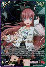 Strongest Music CHUCHU V-TB01/SSR30 SSR