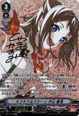 Glittering Stage, Kasumi Toyama V-TB01/SP01 SP