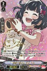Miss Hardworker, Rimi Ushigome V-TB01/SP03 SP