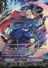 Masked Magician, Harri V-BT09/SP01 SP