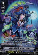 Vampire Princess of Night Fog, Nightrose V-BT09/SP02 SP