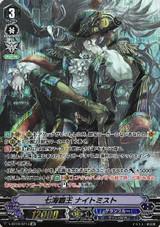 Lord of the Seven Seas, Nightmist V-BT09/SP14 SP