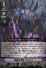 Stealth Rogue of Revelation, Yasuie V-BT09/003 VR