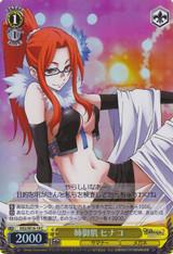 Hinako. Big Sister Like Foil DS2/SE16-19 C